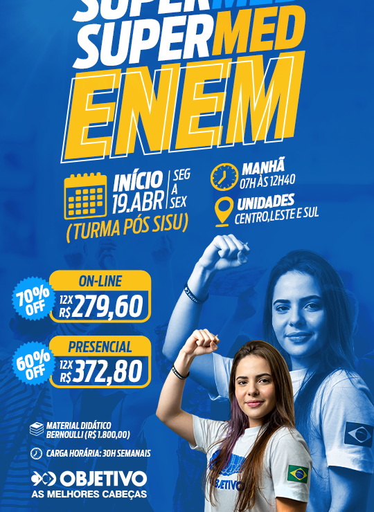 SUPERMED ENEM